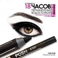 Водостойкий карандаш POSH E100 Черный-Угольный: фото