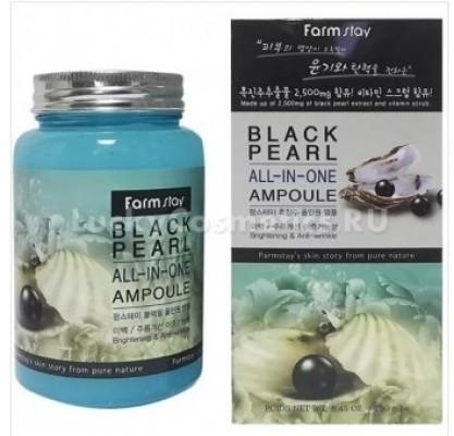 Сыворотка ампульная с черным жемчугом FARMSTAY Black pearl all-in one ampoule 250 мл: фото