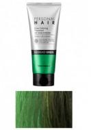 Оттеночное средство для волос TONY MOLY Personal hair cure coloring treatment 07 Mermaid Green: фото