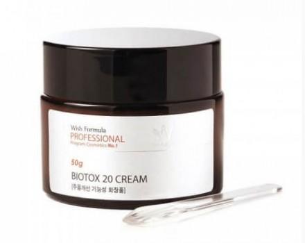 Антивозрастной крем против морщин WISH FORMULA Biotox 20 Cream 50г: фото