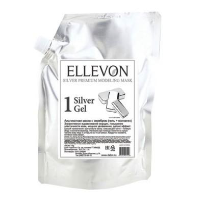 Альгинатная маска ELLEVON с серебром гель + коллаген 1000г: фото