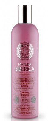Шампунь для окрашенных и поврежденных волос Защита и блеск Natura Siberica 400мл: фото