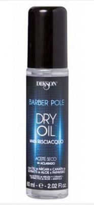 Сухое масло для бороды Dikson 60мл: фото