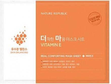 Маска тканевая для чувствительной кожи NATURE REPUBLIC REAL COMFORTING MASK SHEET [VITAMIN E] 24гр: фото