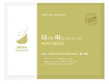 Маска тканевая для чувствительной кожи NATURE REPUBLIC REAL COMFORTING MASK SHEET [PANTHENOL] 24гр: фото