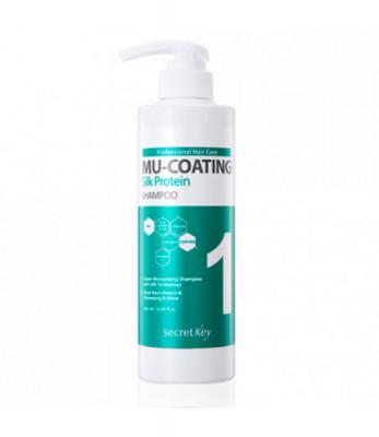 Шампунь для волос с шелковыми протеинами SECRET KEY Mu-Coating Silk Protein Shampoo 500мл: фото