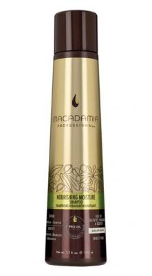 Кондиционер питательный для всех типов волос Macadamia Nourishing moisture conditioner 100мл: фото