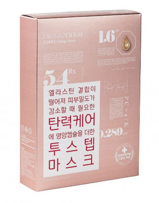 Маска для лица подтягивающая DR.GLODERM Liftup TabRX 25мл*5: фото