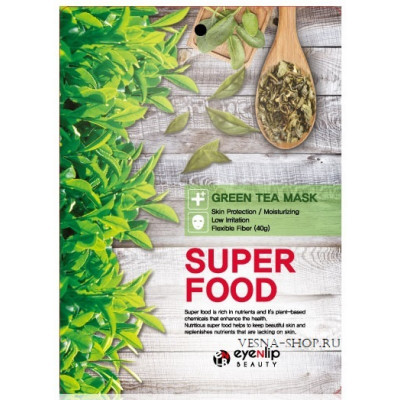 Маска для лица тканевая с зеленым чаем EYENLIP SUPER FOOD GREEN TEA MASK 23мл: фото