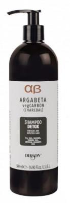 Шампунь для волос, подверженных стрессу Dikson ArgaBeta vegCarbon shampoo detox 500мл: фото