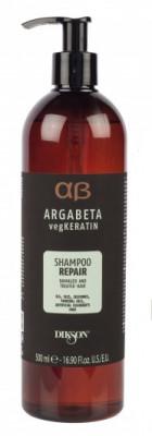 Шампунь для ослабленных и химически обработанных волос Dikson Argabeta vegKeratin Shampoo REPAIR 500мл: фото
