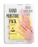 Маска для рук увлажняющая Kocostar Hand Moisture Pack Yellow, желтая 16 мл: фото