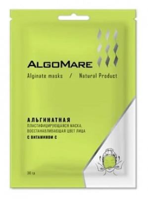 Альгинатная маска с витамином С ALGOMARE 30г: фото