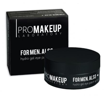 Гиалуроновые патчи для глаз FOR MEN.ALSO 15in1 60шт: фото