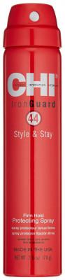 Спрей Термозащита Сильной Фиксации CHI 44 Iron Guard Style & Stay Firm Hold Protecting Spray 74 г: фото