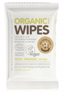 Салфетки влажные, освежающие Organic Shop Organic Wipes 20шт: фото