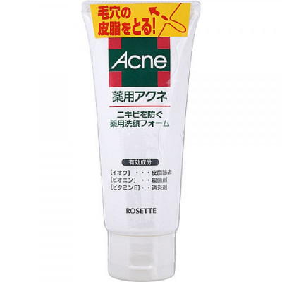 Пенка для проблемной кожи с серой Rosette Foam for problem skin with gray 130г: фото